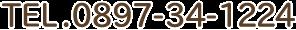 TEL.0897-34-1224